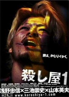 <i>Ichi the Killer</i> (film) 2001 film by Takashi Miike