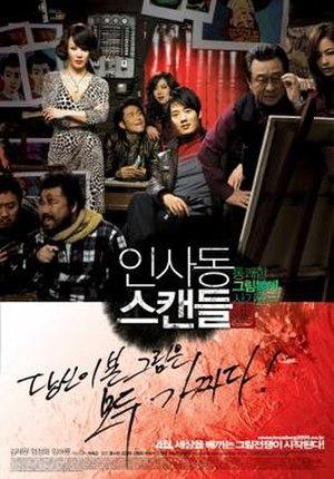 Insadong Scandal - Film poster