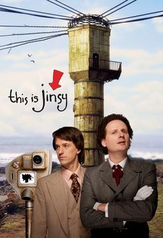This is Jinsy - Image: Jinsy COVER (TITLES)