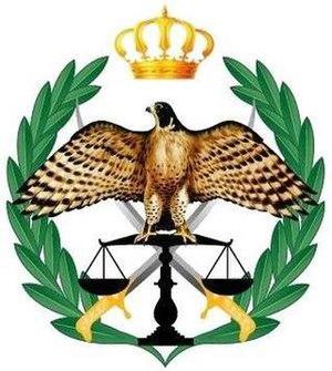 Public Security Directorate - Image: Jordan Public Security Directorate