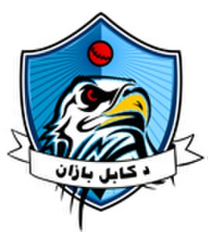 Kabul Eagles - Image: Kabul Eagles cricket team logo