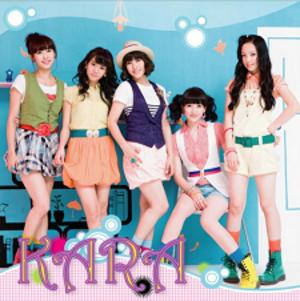 Rock U - Image: Kara rock u cover