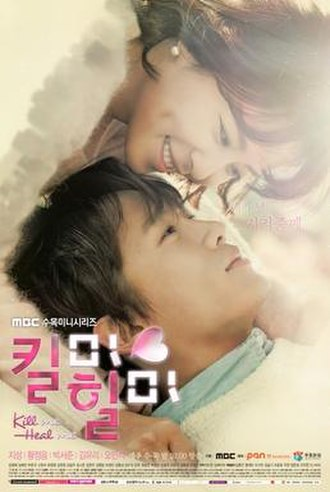 Kill Me, Heal Me - Promotional poster