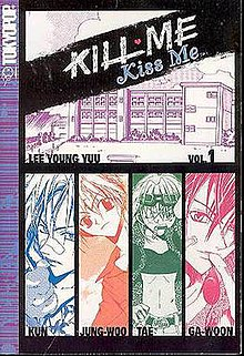 Plz Kiss Me Or Kill Me Novel Pdf