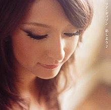 Koi Shiyou♪ Lyrics 220px-Koi_Shiyou