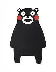 Bears photo video japanese videos 01