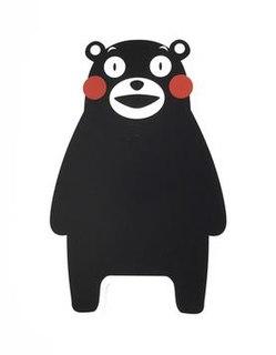 Kumamon mascot created by the government of Kumamoto Prefecture, Japan
