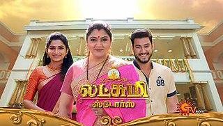 <i>Lakshmi Stores</i> 2018 Indian TV series