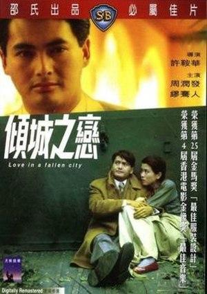 Love in a Fallen City (film) - Hong Kong DVD Cover