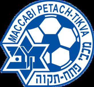Maccabi Petah Tikva F.C. - Image: Maccabi Petah Tikva