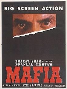 Mafia1996.jpg