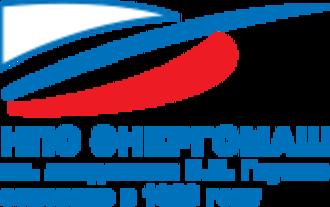 NPO Energomash - Image: NPO Energomash logo