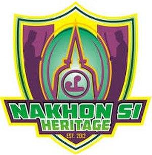 Nakhon Si Thammarat F.C. - Image: Nakhon Si Heritage football Club logo, It is new change logo, Feb 2015