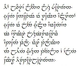 """Namárië - The first stanza of """"Namárië"""" written in Tengwar script."""