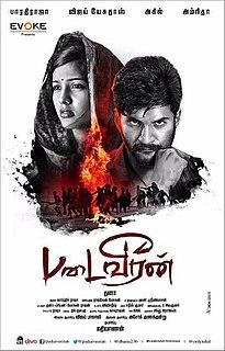 <i>Padaiveeran</i> 2018 Indian film