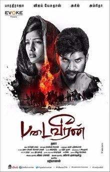 kaali 2018 tamil movie download torrent