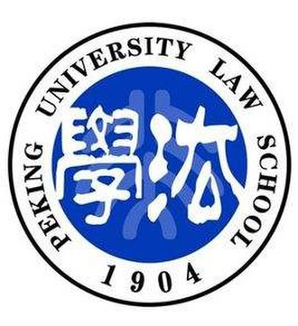 Peking University Law School - Emblem of the school