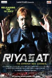Riyasat (2014) DM - Rajesh Khanna, Gauri Kulkarni, Aryan Vaid, Aryeman Ramsay and Raza Murad