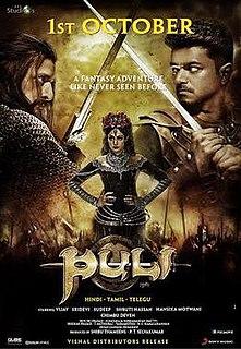 <i>Puli</i> (2015 film) 2015 Indian Tamil-language fantasy action adventure film