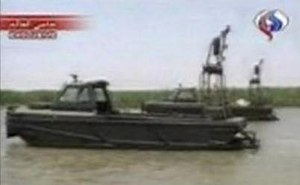 2004 Iranian seizure of Royal Navy personnel - Two British patrol boats just after their capture as shown by Iranian TV