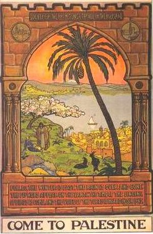 Ze'ev Raban - Poster for the Society for the Promotion of Travel in the Holy Land. 1929 Lithograph