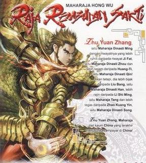 Legend of Emperors Hong Kong manhua drawn and written by Wong Yuk-long