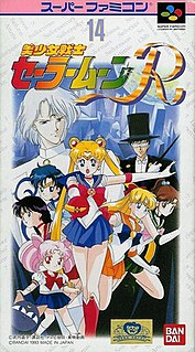 <i>Bishōjo Senshi Sailor Moon R</i> (1993 video game)
