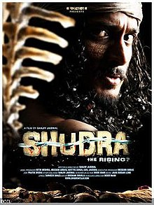 Who Were The Shudras Book Pdf