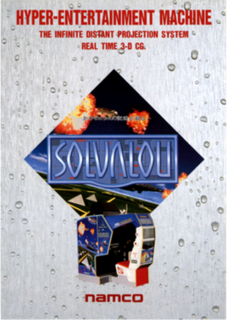 <i>Solvalou</i> video game