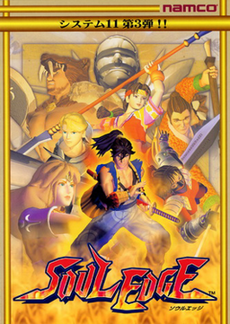 Soul Edge, Japanese arcade flyer