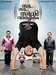 Su Su Sudhi Vathmeekam poster.jpg