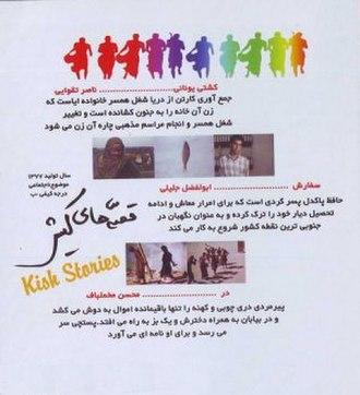 Tales of Kish - Iran Film Poster