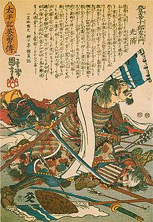 daimyo in a kabuki play