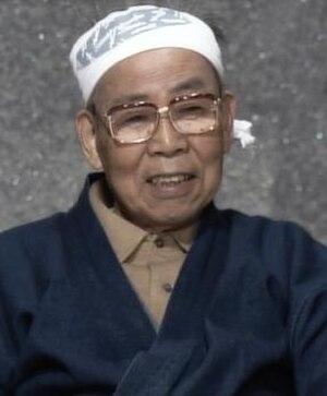 Tsunekazu Nishioka - Portrait of Tsunekazu Nishioka