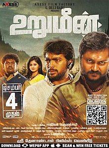 saw collection tamil dubbed movie download