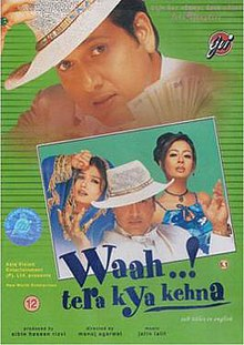 Waah Tera Kya Kehna (2002) SL YT w/eng subs