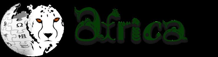 Wikipedia portal Africa logo.png