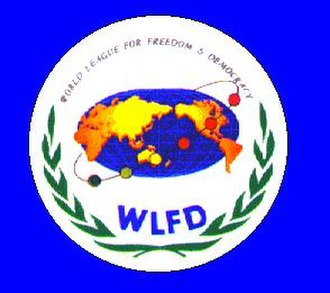 World League for Freedom and Democracy - Image: World League for Freedom and Democracy logo