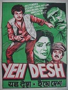 Yeh Desh (1984) SL YT - Zeenat Aman, Kamal Haasan, Jeetendra, Shakti Kapoor, Amrish Puri, Master Bhagwan, Chandrashekhar, Seema Deo, Geetha, Dinesh Hingoo, Aruna Irani