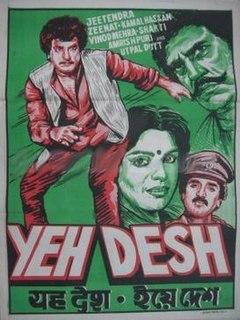 <i>Yeh Desh</i>