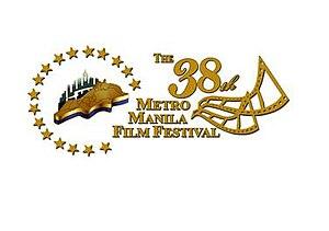 2012 Metro Manila Film Festival - Image: 38th Metro Manila Film Festival Logo