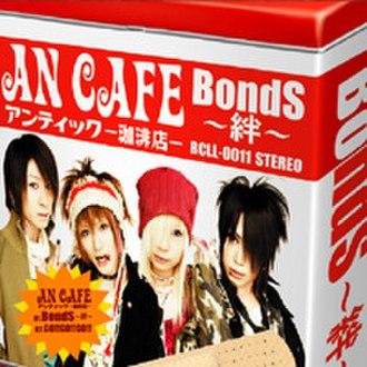 Bonds ~Kizuna~ - Image: ANCAFE single 9