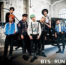 Run (BTS song) - Wikipedia
