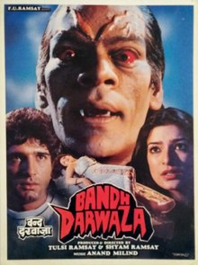 Bandh Darwaza Wikipedia