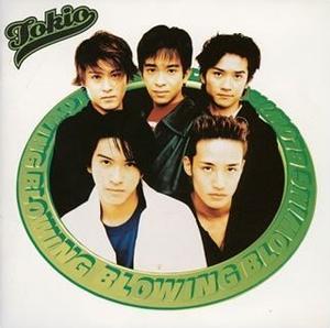 Blowing (album) - Image: Blowing TOKIO album cover