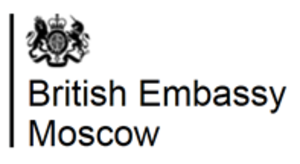 Embassy of the United Kingdom in Moscow - Image: British Embassy, Moscow