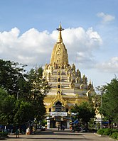 Buddha Tooth Relic Pagoda.JPG