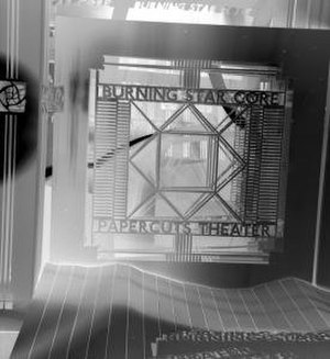 Papercuts Theater - Image: Burning Star Core Papercuts Theater