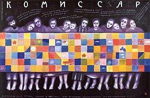 Commissar (film) - Film poster (1987)