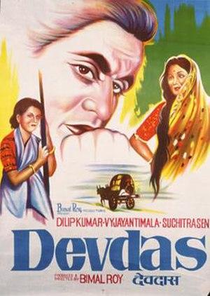 Devdas (1955 film) - Publicity poster